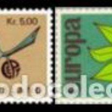 Sellos: SELLOS NUEVOS CON LIGERAS MARCAS DE CHARNELA DE ISLANDIA, YT 350/ 51. Lote 131994638