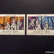Sellos: ISLANDIA Nº YVERT 618/9*** AÑO 1987. EUROPA. ARQUITECTURA MODERNA. Lote 140945854