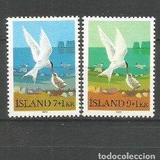 Sellos: ISLANDIA YVERT NUM. 422/423 ** SERIE COMPLETA SIN FIJASELLOS. Lote 206803262