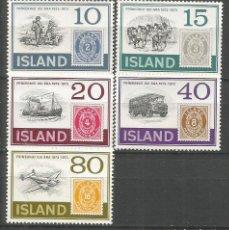 Sellos: ISLANDIA YVERT NUM. 426/430 ** SERIE COMPLETA SIN FIJASELLOS. Lote 143187722