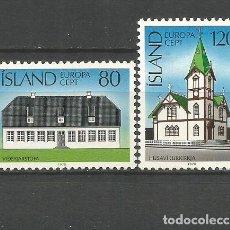Sellos: ISLANDIA YVERT NUM. 483/484 ** SERIE COMPLETA SIN FIJASELLOS. Lote 143189462