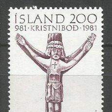 Sellos: ISLANDIA YVERT NUM. 526 ** SERIE COMPLETA SIN FIJASELLOS. Lote 143190442