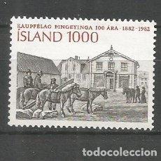 Sellos: ISLANDIA YVERT NUM. 536 ** SERIE COMPLETA SIN FIJASELLOS. Lote 143190706