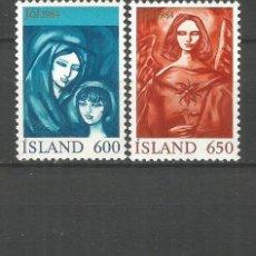 Sellos: ISLANDIA YVERT NUM. 579/580 ** SERIE COMPLETA SIN FIJASELLOS. Lote 143190986