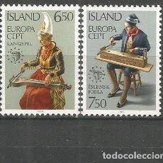 Sellos: ISLANDIA YVERT NUM. 585/586 ** SERIE COMPLETA SIN FIJASELLOS. Lote 143191166