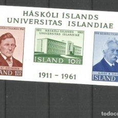 Sellos: ISLANDIA HOJA BLOQUE YVERT NUM. 3 ** NUEVA SIN FIJASELLOS. Lote 143209702