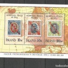 Sellos: ISLANDIA HOJA BLOQUE YVERT NUM. 14 ** NUEVA SIN FIJASELLOS. Lote 143210694