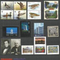 Sellos: ISLANDIA AÑO 2011 CONJUNTO DE SERIES COMPLETAS ** NUEVAS SIN FIJASELLOS VALOR CAT. 60,20 EUROS. Lote 143263650