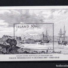 Sellos: ISLANDIA HB 8** - AÑO 1987 - DIA DEL SELLO - BARCOS. Lote 143722762