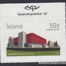 Sellos: ISLANDIA 2018 200 ANIVERSARIO DE LA BIBLIOTECA NACIONAL. Lote 144387298