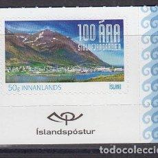 Sellos: ISLANDIA 2018 SIGLUFJORDUR 100 ANIVERSARIO -. Lote 144484014