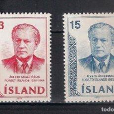 Sellos: ISLANDIA 1973 ** - 2/23. Lote 144728634