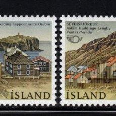 Sellos: ISLANDIA 603/04** - AÑO 1986 - NORDEN 86 - CIUDADES NORDICAS. Lote 144861858