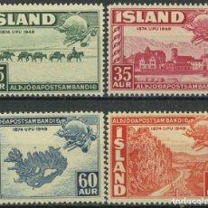 Sellos: ISLANDIA 1949 IVERT 220/23 * 75º ANIVERSARIO DE LA UNIÓN POSTAL UNIVERSAL - U.P.U.. Lote 145614846