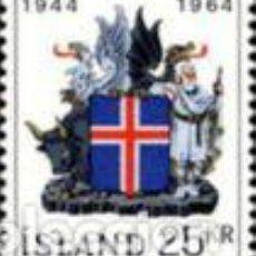 Sellos: SELLO USADO DE ISLANDIA, YT 335. Lote 146948362