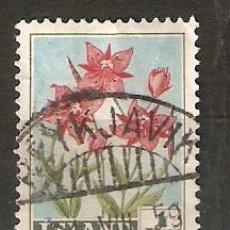 Sellos: ISLANDIA. 1958. YT 281. FLORES. Lote 148438154