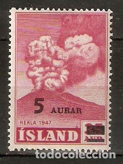 ISLANDIA. 1954. YT 250 (Sellos - Extranjero - Europa - Islandia)