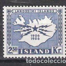 Sellos: ISLANDIA Nº 269** CINCUENTENARIO DE LAS TELECOMUNICACIONES ISLANDESAS. COMPLETA. Lote 151474094