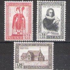 Sellos: ISLANDIA Nº 258/260** NOVENO CENTENARIO DE LA CONSAGRACIÓN DE OBISPOS EN ISLANDIA. SERIE COMPLETA. Lote 151474442