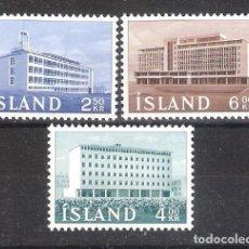 Sellos: ISLANDIA Nº 316/318** EDIFICIOS ADMINISTRATIVOS. SERIE COMPLETA. Lote 151474926