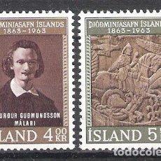 Sellos: ISLANDIA Nº 323/324** CENTENARIO DEL MUSEO NACIONAL. SERIE COMPLETA. Lote 151475066