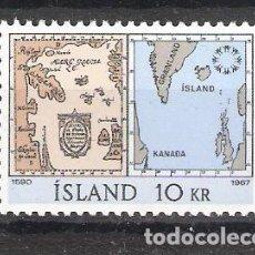 Sellos: ISLANDIA Nº 366** EXPOSICIÓN INTERNACIONAL DE MONTREAL. MAPAS. COMPLETA. Lote 151475322