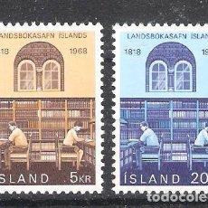 Sellos: ISLANDIA Nº 377/378** SESQUICENTENARIO DE LA BIBLIOTECA NACIONAL. SERIE COMPLETA. Lote 151475726