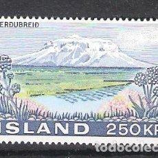 Sellos: ISLANDIA Nº 413** VOLCÁN HERDUBREID. COMPLETA. Lote 151475874