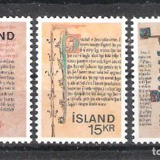 Sellos: ISLANDIA Nº 392/394** MANUSCRITOS ISLANDESES. SERIE COMPLETA. Lote 151479062