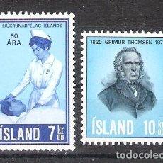 Sellos: ISLANDIA Nº 397/398** ASOCIACIÓN DE ENFERMERAS Y POETA G. THOMSEN. SERIE COMPLETA. Lote 151480414