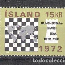 Sellos: ISLANDIA Nº 417** CAMPEONATO INTERNACIONAL DE AJEDREZ. COMPLETA. Lote 151480702