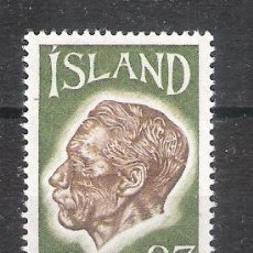 Sellos: ISLANDIA Nº 457** CENTENARIO DE LA EGRACIMIGRACIÓN ISLANDESA A LOS ESTADOS UNIDOS. COMPLETA. Lote 151481230