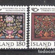 Sellos: ISLANDIA Nº 509/510** ARTESANÍA TRADICIONAL. SERIE COMPLETA. Lote 151522302