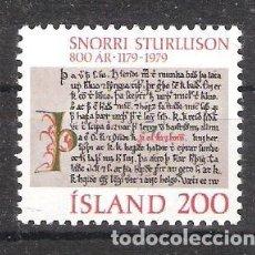 Sellos: ISLANDIA Nº 499** 800 ANIVERSARIO DEL ESCRITOR SNORRI STURLUSON. COMPLETA. Lote 151523534