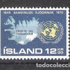 Sellos: ISLANDIA Nº 402** 25 ANIVERSARIO DE LA ONU. COMPLETA. Lote 151523774