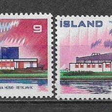 Sellos: ISLANDIA 1973 ** NUEVO SC 454/455 1.80 ARQUITECTURA - 2/42. Lote 153574526