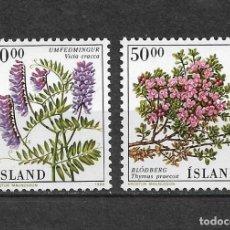 Sellos: ISLANDIA 1988 * NUEVO SC 663-664 3.60 FLORA - 2/50. Lote 154475982