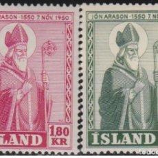 Sellos: SELLOS NUEVOS DE ISLANDIA, YT 234/ 35. Lote 155941838