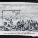 Sellos: ISLANDIA HB 7** - AÑO 1986 - DIA DEL SELLO. Lote 158705698