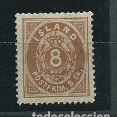 Sellos: ISLANDIA - CORREO 1873 YVERT 4 * MH. Lote 159540224