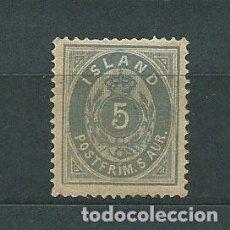 Sellos: ISLANDIA - CORREO 1876 YVERT 6 * MH. Lote 159540232