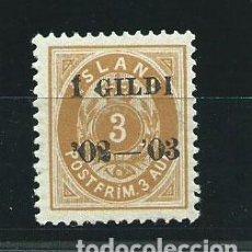 Sellos: ISLANDIA - CORREO 1902 YVERT 23A * MH. Lote 159540244