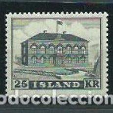 Sellos: ISLANDIA - CORREO 1952 YVERT 238 * MH. Lote 159540692