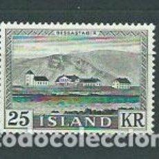 Sellos: ISLANDIA - CORREO 1957 YVERT 277 * MH. Lote 159540772
