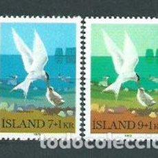 Sellos: ISLANDIA - CORREO 1972 YVERT 422/3 ** MNH AVES. Lote 159541228