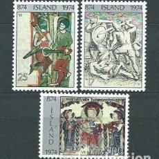 Sellos: ISLANDIA - CORREO 1974 YVERT 444/6 ** MNH. Lote 159541440