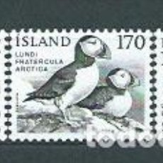 Sellos: ISLANDIA - CORREO 1980 YVERT 511/3 ** MNH FAUNA. Lote 159541612