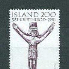 Sellos: ISLANDIA - CORREO 1981 YVERT 526 ** MNH RELIGIÓN. Lote 159541828