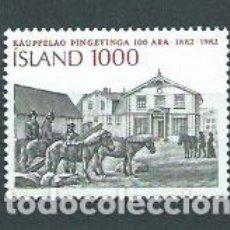Sellos: ISLANDIA - CORREO 1982 YVERT 536 ** MNH. Lote 159541848