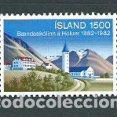 Sellos: ISLANDIA - CORREO 1982 YVERT 540 ** MNH. Lote 159541868